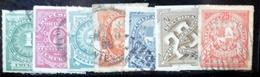 1888 URUGUAY Used - Complete Set Very Good -yvert 67/73 - Uruguay