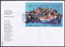 Croatia, 2007, Water Polo, FDC - Wasserball