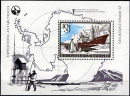 BELGIQUE Bloc  42 ** MNH Base Polaire Roi Baudouin Pôle Sud + Manchot + Dessin HERGE TINTIN - Polar Ships & Icebreakers