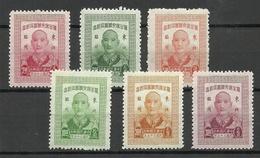 NORTH EAST CHINA 1947 Michel 42 - 47 MNH Nordostprovinzen President Kai-shek - Chine Du Nord-Est 1946-48