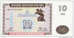 Armenia 10 Dram P 33 1993 UNC - Armenien