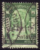 Thailand Stamp 1909 Satang Surcharges On Wat Jang Issue 2 Satang - Used - Tailandia