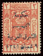 TRANSJORDAN 1923 2 PIASTRES DUE INVERTED (SG D115a) MLH * OFFERT!!! - Jordan