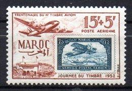 Col17  Colonie Maroc PA  N° 84 Neuf XX MNH Cote 6,00 Euros - Poste Aérienne