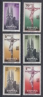 SPAGNA 1960  1° CONGRESSO DI FILATELIA  UNIF. N. 965/70  MNH   CV € 13 - 1951-60 Unused Stamps