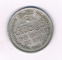 1 RUPEE 1963  SRI LANKA /2622/ - Sri Lanka
