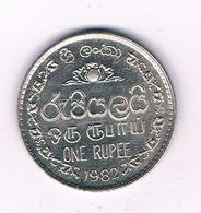 1 RUPEE 1982  SRI LANKA /2623/ - Sri Lanka