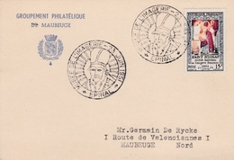 FRANCE :  Cachet Commémoratif Du Musée De L'Imagerie D'Epinal 23 Juin 1951 Sur Carte - Marcophilie (Lettres)