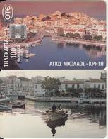 GREECE - Boat, Aghios Nikolaos/Crete, Tirage 60000, 03/96, Used - Boats