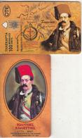 GREECE - I.Kolettis 1773-1847, Tirage 60000, 09/97, Used - Grèce