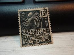 Timbre  : EXPOSITION COLONIALE INTERNATIONALE DE PARIS 1931 Tellier : 270 - France