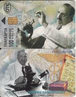 GREECE - Dr George Papanikolaou 1883-1962, Tirage 60000, 08/97, Used - Grèce