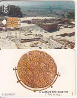 GREECE - Ancient City Of Phaistos/Crete, The Phaistos Disc(17th Century B.C.), Tirage 43697, 02/97, Used - Grèce