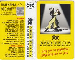 GREECE - Gene Kelly Dance Studios, Tirage 49000, 10/97, Used - Grèce
