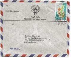 239 - 72 - Enveloppe Envoyée Du Kuwait En Suisse 1968 - Liban