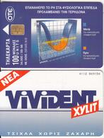 GREECE - Vivident, Tirage 34000, 09/98, Used - Grèce