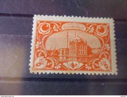 TURQUIE  YVERT N°573* - 1858-1921 Empire Ottoman