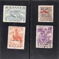 CORFOU,année 1941 PA N° 1,4,5,8 Obitérés - Grèce