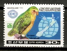 Korea 1990 Corea / Birds MNH Vögel Aves Uccelli Oiseaux / Cu16910  33-61 - Non Classificati