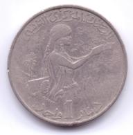 TUNISIE 1983: 1 Dinar, KM 304 - Tunisie