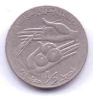 TUNISIE 1990: 1/2 Dinar, KM 318 - Tunisie