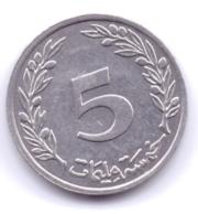 TUNISIE 1996: 5 Millim, KM 282 - Tunisie