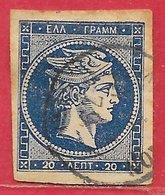 Grèce N°21 20l Bleu 1863-68 O - 1861-86 Grands Hermes