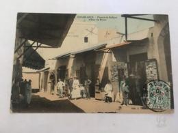 CPA MAROC - CASABLANCA - Place De La Banque D'état Du Maroc - Casablanca