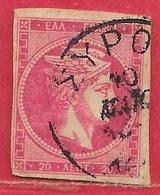 Grèce N°52 20l Carmin 1876-82 O - 1861-86 Grands Hermes