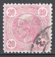 Austria 1901 Giornali Unif.15/I O/used VF/F - Journaux