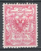 Austria 1890 Segnatasse Per Giornali Unif.7 */MH VF/F - Zeitungsmarken