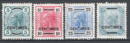 Uffici A Creta 1905 Unif.8/11 */MH VF/F - Oostenrijkse Levant