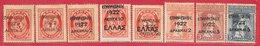 Grèce N°311, 316, 318, 324, 326, 341 à 343 1923 * - Unused Stamps