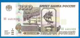 Russia 1995 , Banknote 1000 RUB. UNC - Russia