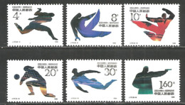China Mint Stamps (MNH**) Set , 1990 Year Sport - 1949 - ... People's Republic