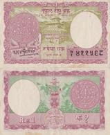 Nepal / 1 Rupee / 1968 / P-12(a) / XF - Nepal