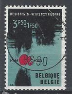 Ca Nr 1539 - Oblitérés