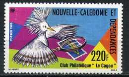 Nouvelle-Calédonie YT 504 XX / MNH - Neufs