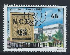Nouvelle-Calédonie YT PA 217 XX / MNH - Poste Aérienne