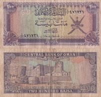Oman / 200 Baisa / 1985 / P-14(a) / VF - Oman