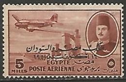 EGYPTE  / POSTE AERIENNE N° 45 OBLITERE - Poste Aérienne