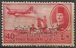 EGYPTE  / POSTE AERIENNE N° 51 OBLITERE - Poste Aérienne