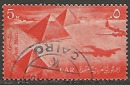 EGYPTE  / POSTE AERIENNE N° 81 OBLITERE - Poste Aérienne