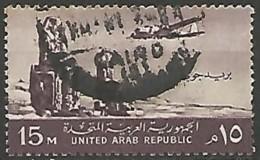 EGYPTE  / POSTE AERIENNE N° 82 OBLITERE - Poste Aérienne