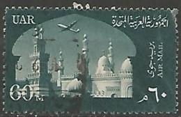EGYPTE  / POSTE AERIENNE N° 83 OBLITERE - Poste Aérienne