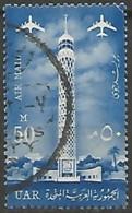 EGYPTE  / POSTE AERIENNE N° 85 OBLITERE - Poste Aérienne
