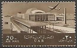 EGYPTE  / POSTE AERIENNE N° 88 OBLITERE - Poste Aérienne