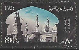 EGYPTE  / POSTE AERIENNE N° 92 OBLITERE - Poste Aérienne