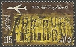 EGYPTE  / POSTE AERIENNE N° 93 OBLITERE - Poste Aérienne