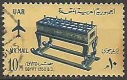 EGYPTE  / POSTE AERIENNE N° 96 OBLITERE - Poste Aérienne